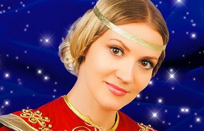 купить билет на концерт Юлия Славянская