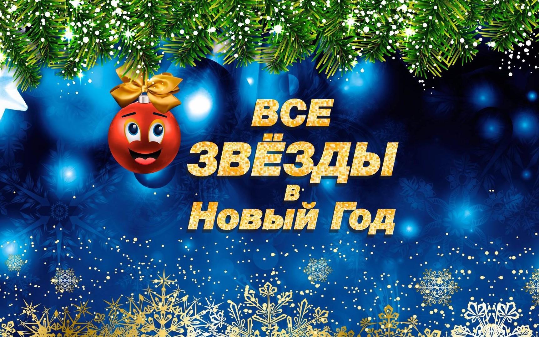 Купить билеты в кремль на концерт