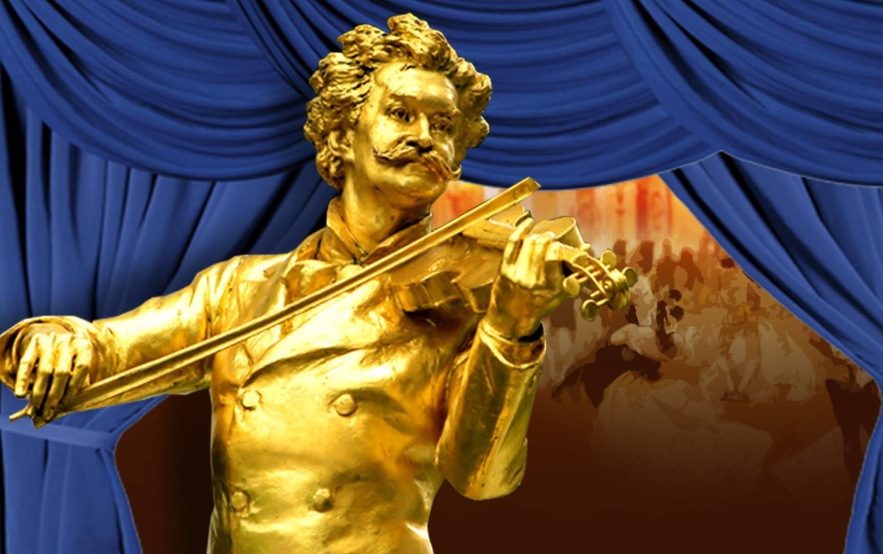 Купить билет на концерт в Кремль