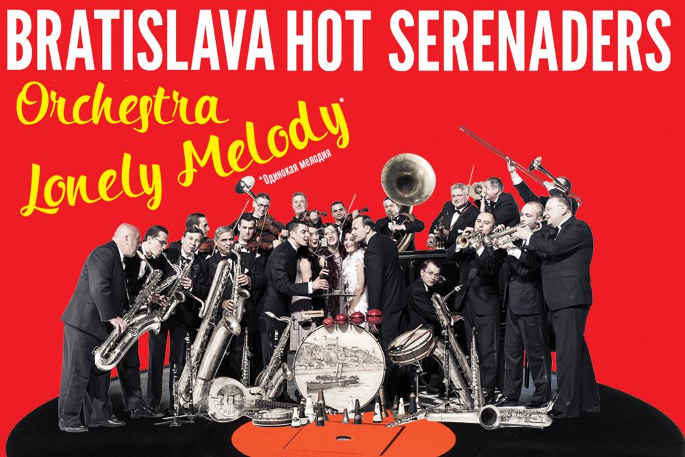 """Рождественский концерт джазового оркестра """"Bratislava Hot Serenades""""."""