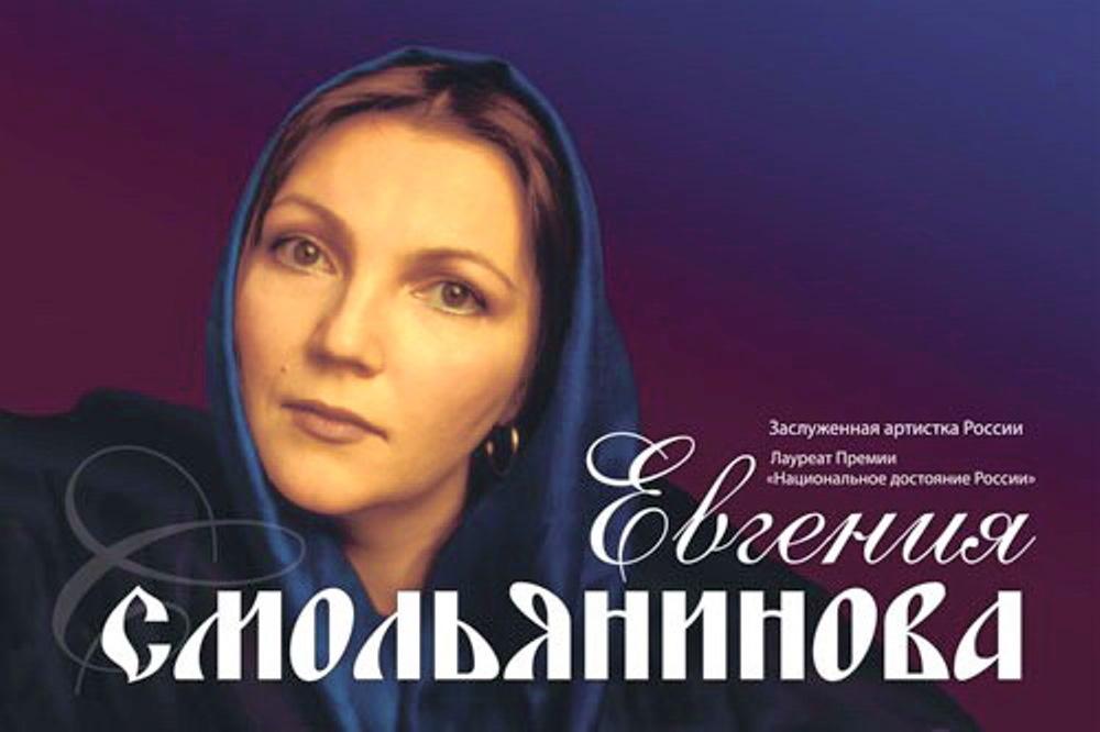 """Евгения Смольянинова """"В лунном сияньи..."""""""