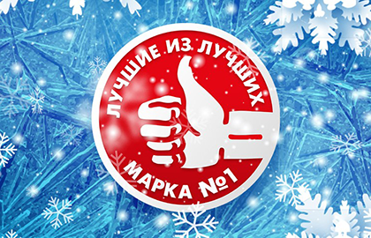 Купить билеты на концерт Марка № 1 в России