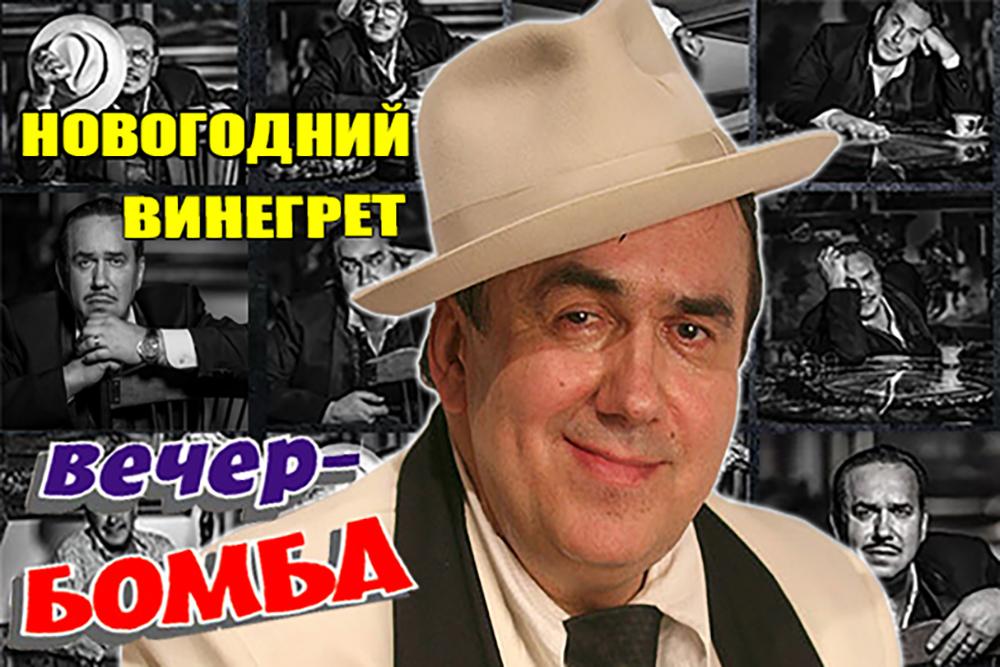 Купить билет на концерт Станислава Садальского