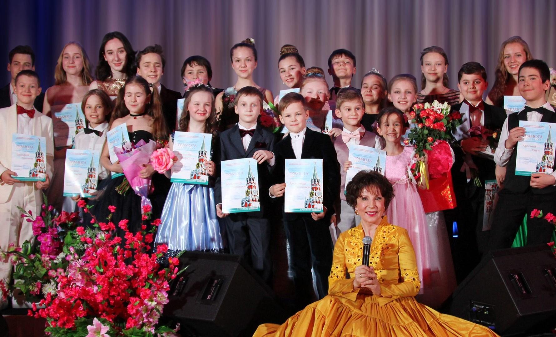 Концертная программа «Юные таланты России»
