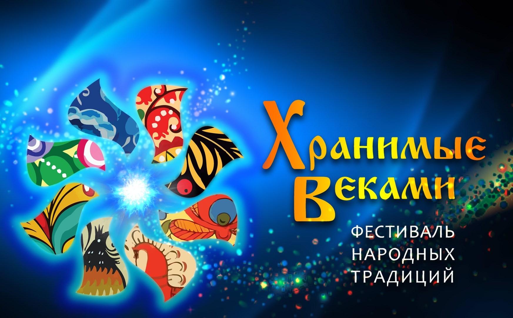 Пасхальный фестиваль народных традиций