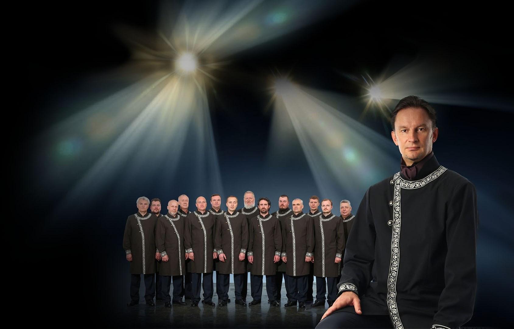 """Хор Данилова Монастыря. Гала-концерт"""