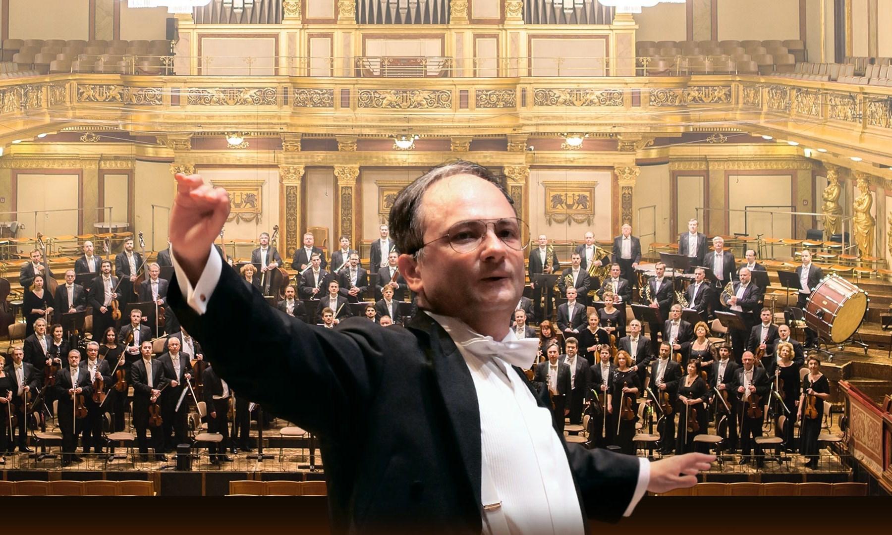 Концерт Большого симфонического оркестра им П.И. Чайковского