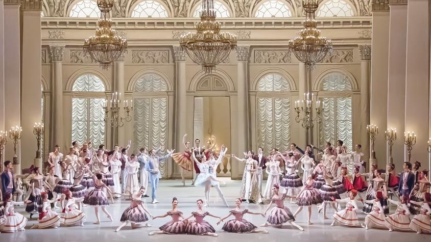Вечер Академии Русского балета