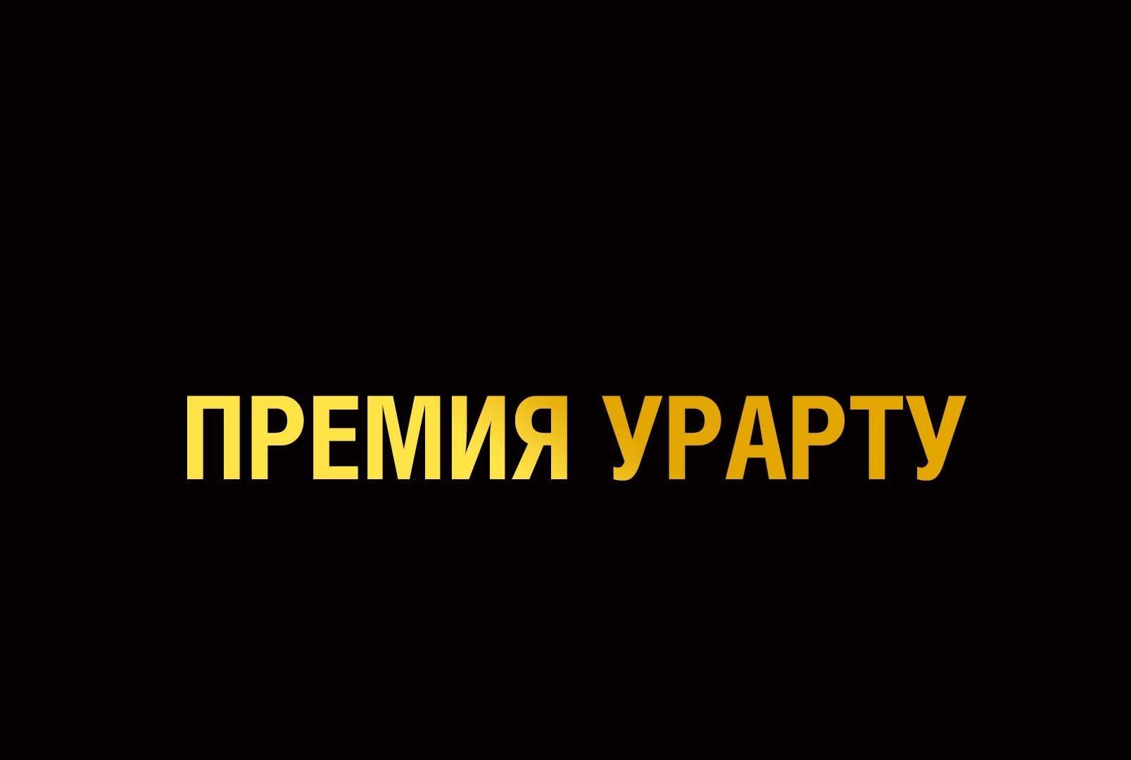 Купить билеты в Кремль