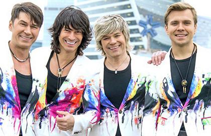 Купить билет на концерт Легендарной группы На-На на сайте www.icetickets.ru