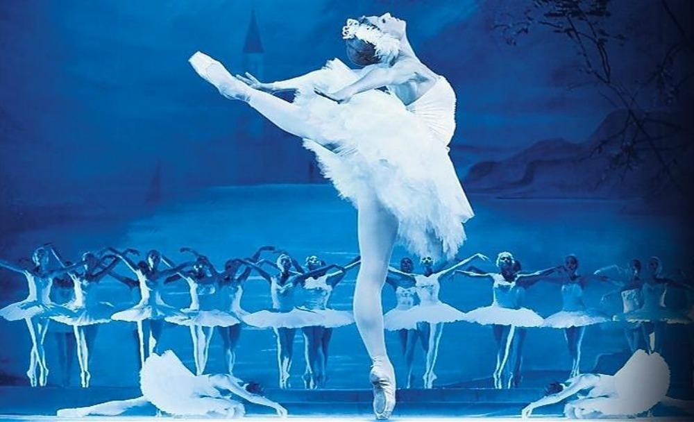 """Кремлевский балет""""Лебединое озеро"""""""