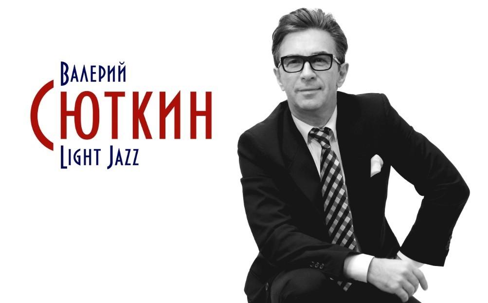 Купить билет на концерт в Москве