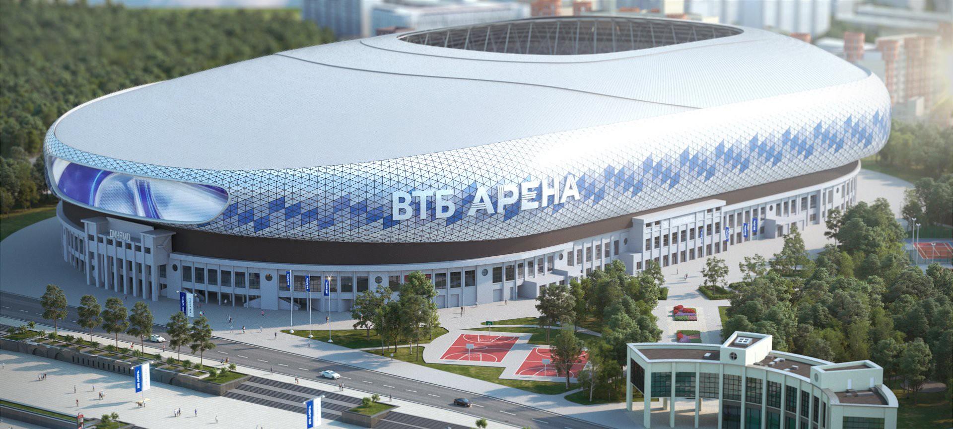 ВТБ Арена/Центральный стадион ДИНАМО