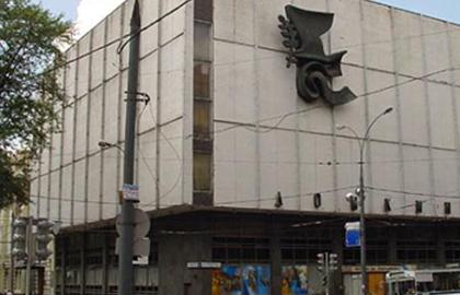 Центральный Дом Кино является престижнейшим профессиональным клубом Союза кинематографистов России