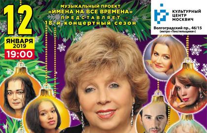 Купить билет на концерт Ларисы Рубальской  на сайте www.icetickets.ru