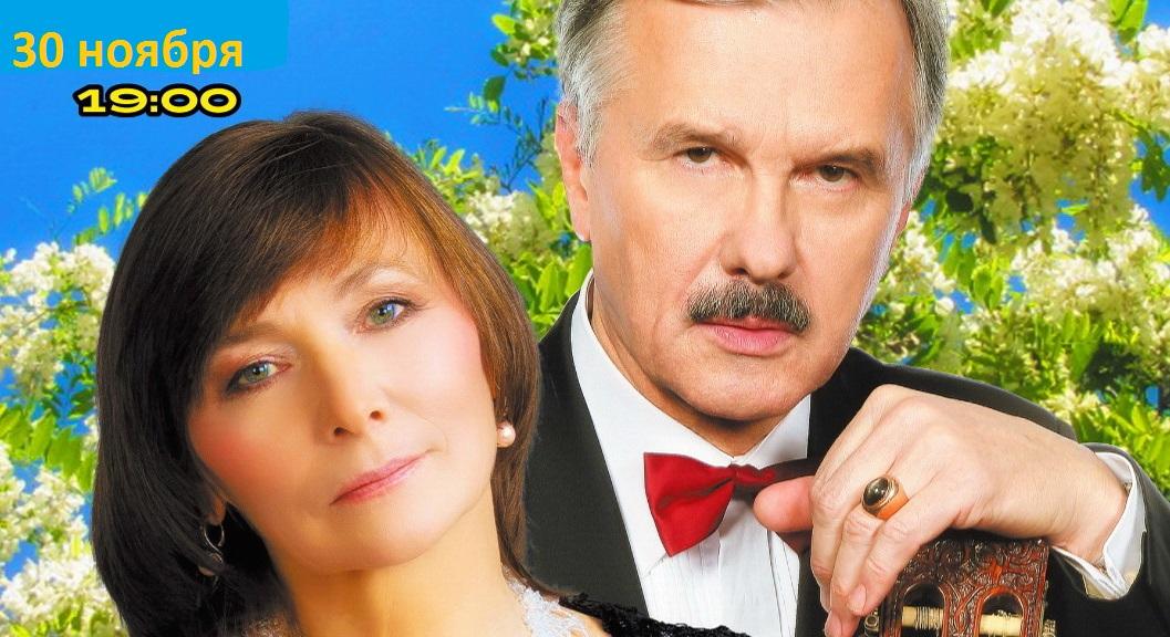 Анна Широченко и Леонид Серебренников
