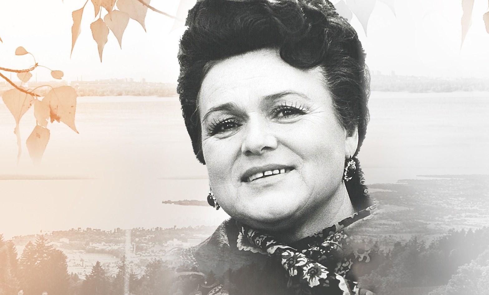 Посвящение Великой Певице Людмиле Зыкиной