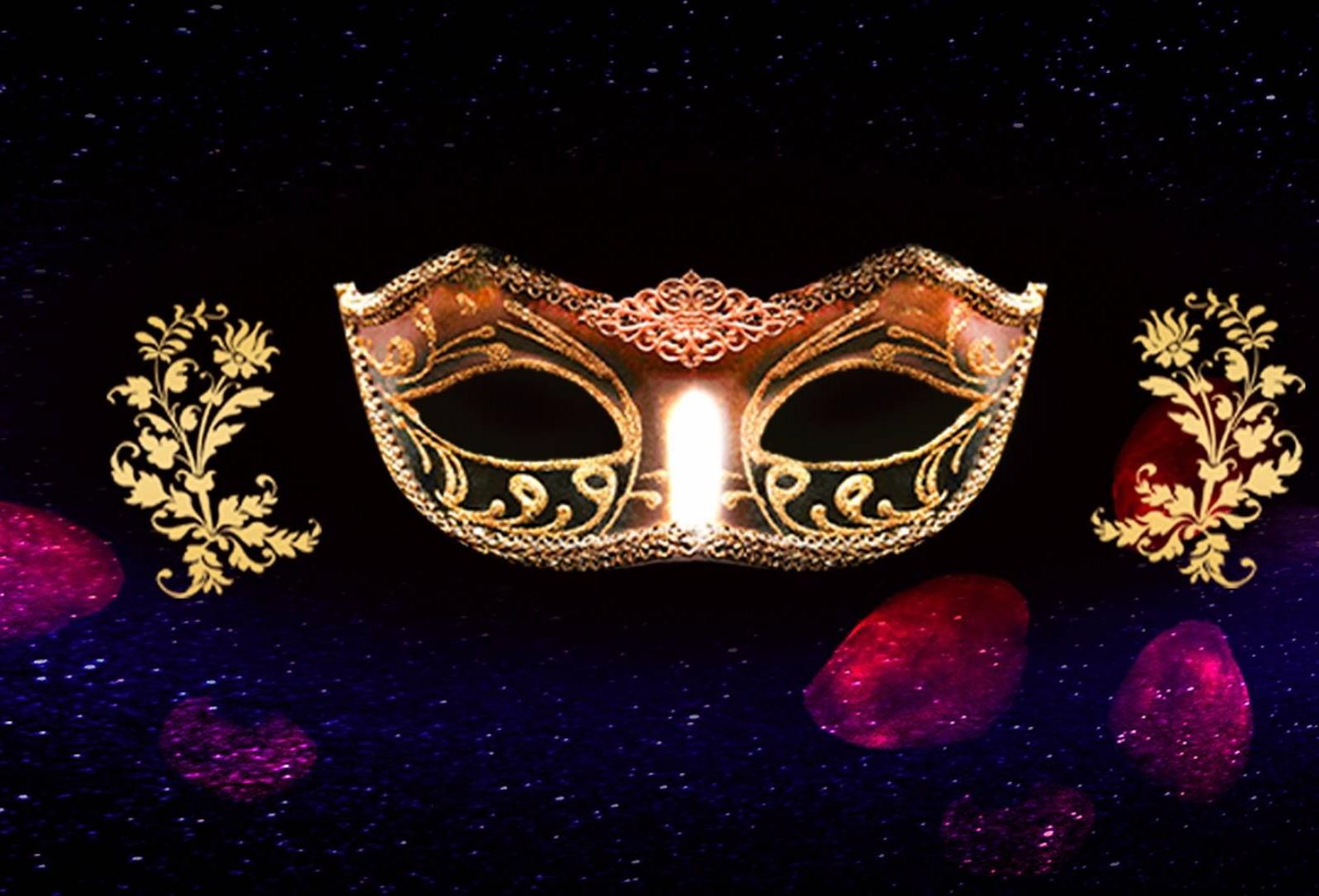 Купить билет в Кремль на концерт Новогодний маскарад