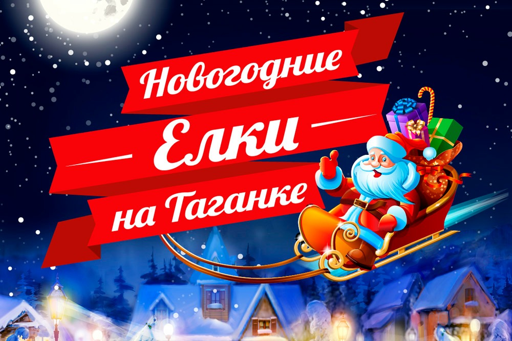 """Спектакль """"Иван-Царевич"""""""