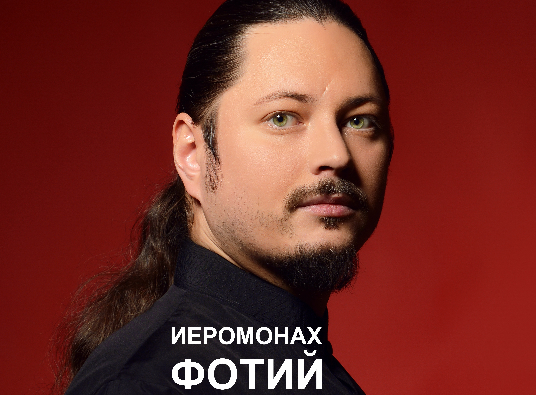 """Иеромонах Фотий """"Рождественский концерт"""""""
